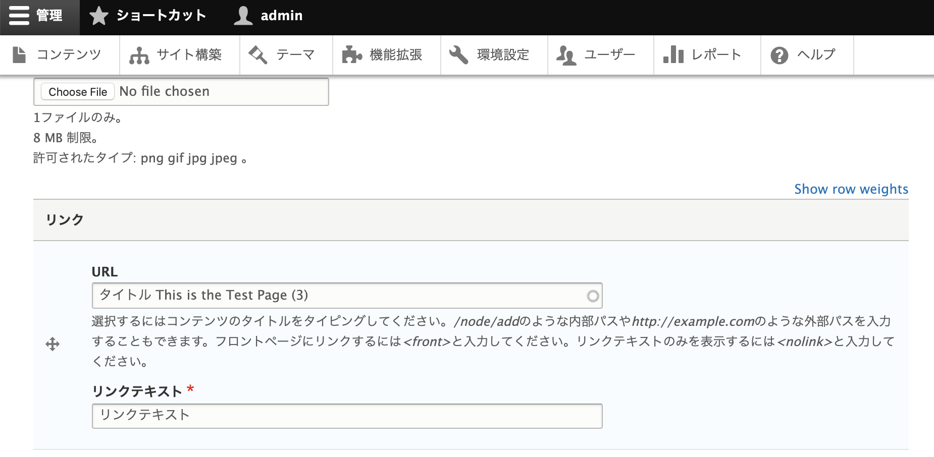 screenshot of backend