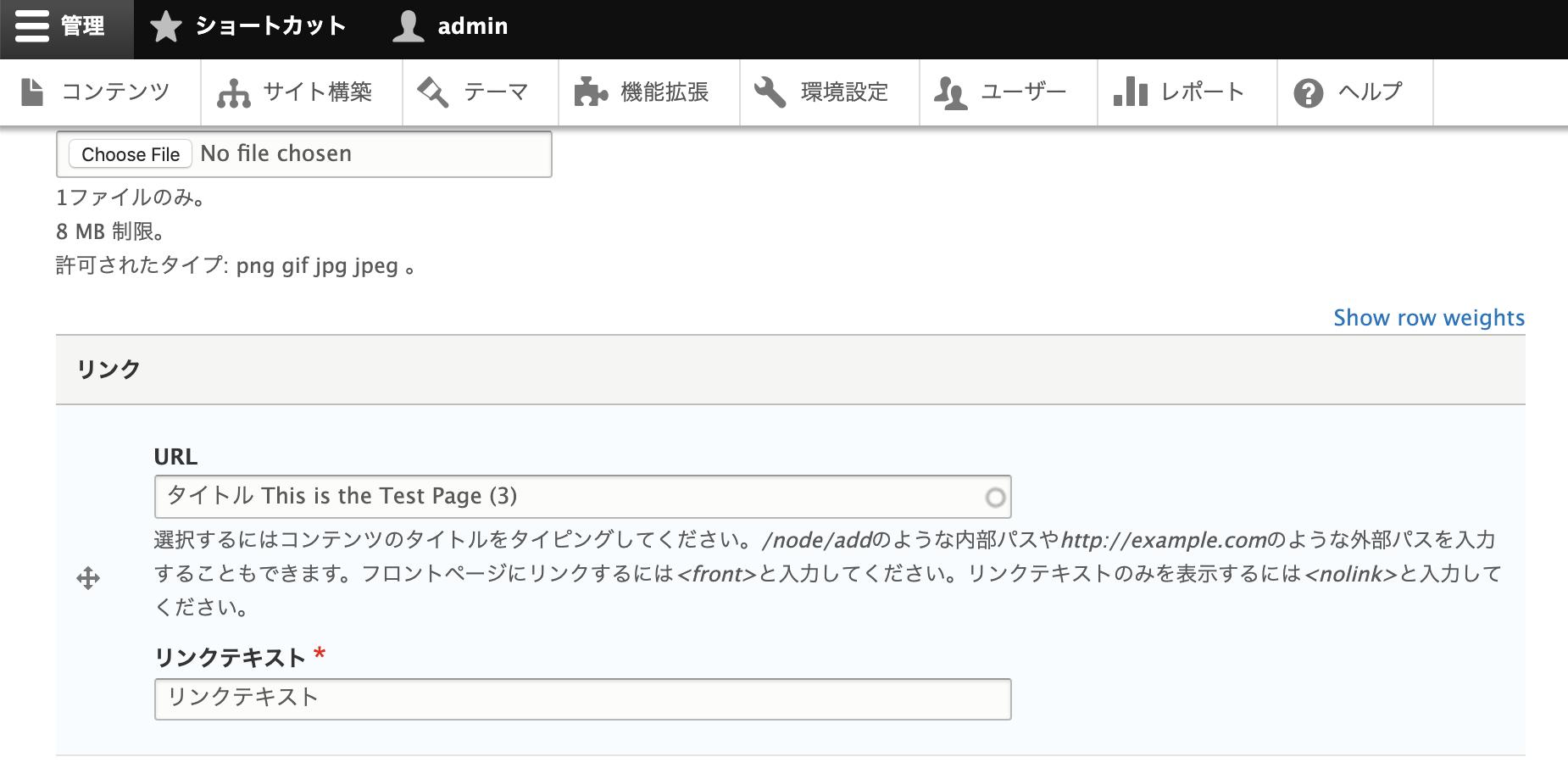 screenshot of backend
