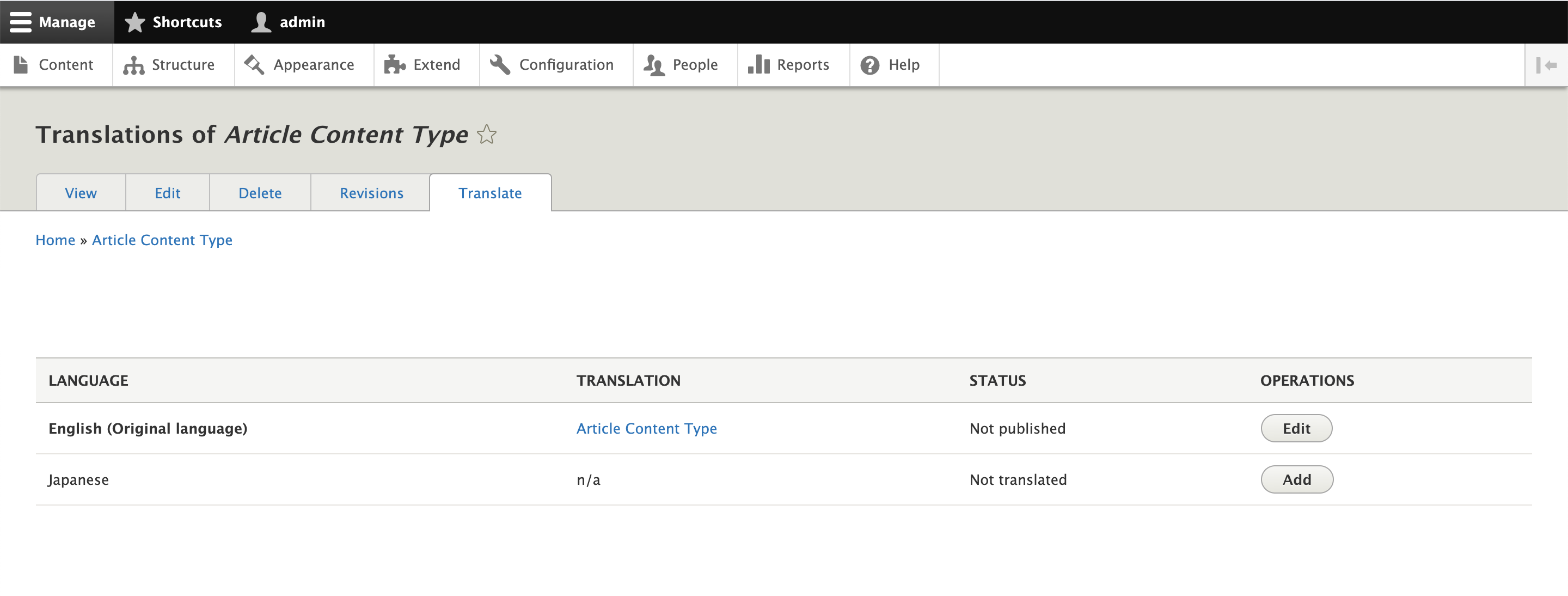 screenshot of backend for translation of article content type